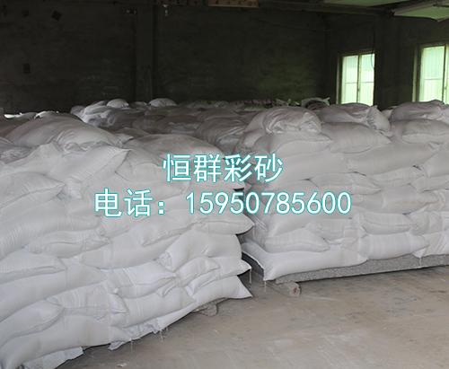 天然彩砂生产厂家